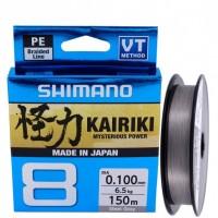 Shimano Kairiki 8 Braided Line 150m Steel Gray